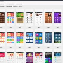 自主微信平台定制产品