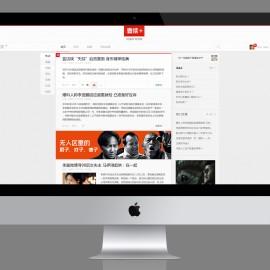 壹读传媒桌面端WEB应用